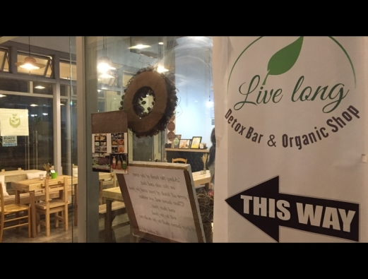 live long detox bar and organic shop baguio city