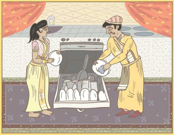 Kama Sutra dishwasher position