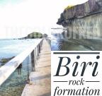 Postcards from around the Philippines: Biri